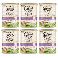 【全新包装6罐包邮】 可瑞康羊奶粉2段奶粉 保质期:03/2023