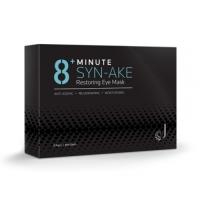 【活动】【买一送一】8分钟热玛吉眼膜5对