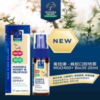 Manuka Health 蜜纽康蜂胶口腔喷雾喷剂MGO400+ Bio30 20ml